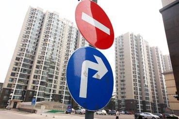 碎片化的调控:南京高淳取消限购 苏州命令收紧