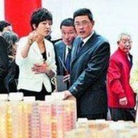 献礼建国70周年 2019北京·城市乐跑赛追梦奔跑