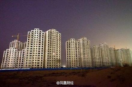 房地产金融成监管重点 专家称楼市大概率降温