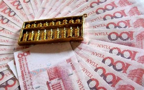 北京市直管公房试点申请式退租