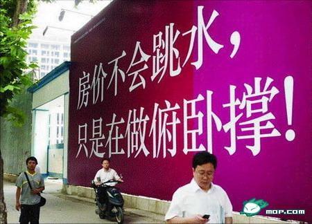 华润置地:前8月销售1534亿 多项目挂牌寻求合作