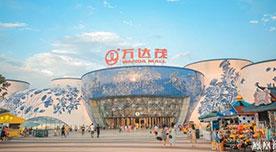 南昌融创万达文化旅游城
