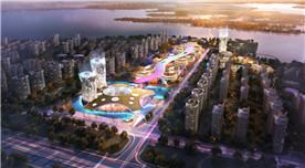 华中文化产业园一期新影·华翔城