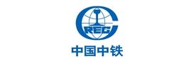 中铁置业河北雄安分公司
