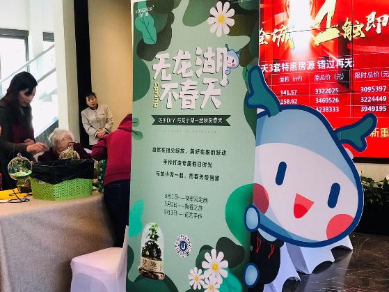 五一欢聚龙湖,春日永不落幕 ——凤凰网房产沈阳