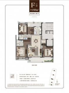 F户型建筑面积148平方米,四房两厅两卫