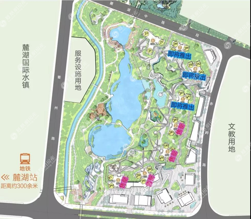 麓湖生态城规划图
