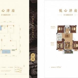 悦心洋房 / 3+1房2厅2卫 / 建面127㎡
