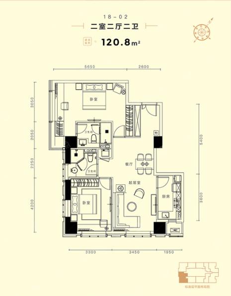 16号楼08-1室2厅1卫-58.4㎡