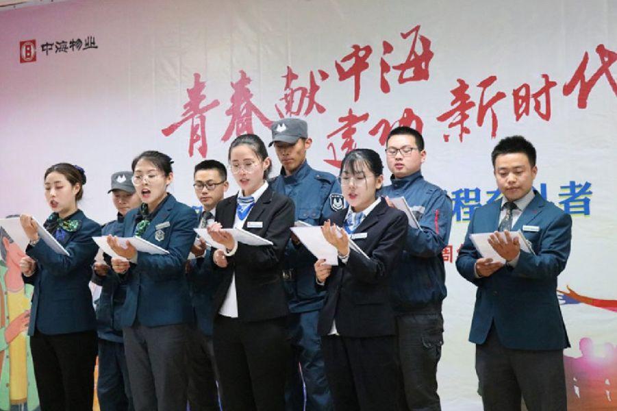 https://iqidian.com/news/hangye/2020_02_19-52589822_0.html